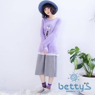 betty's貝蒂思 腰間綁結針織愛心千鳥格裙(藍色)