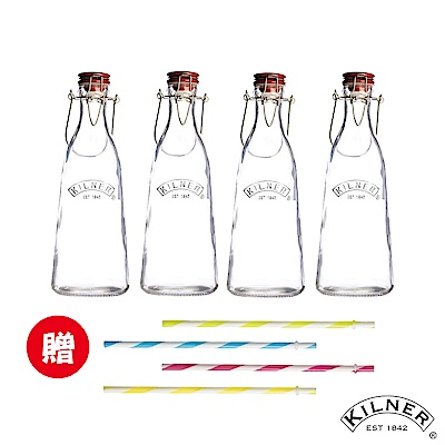 KILNER 扣式復古玻璃瓶500ml 四入組再贈彩色吸管