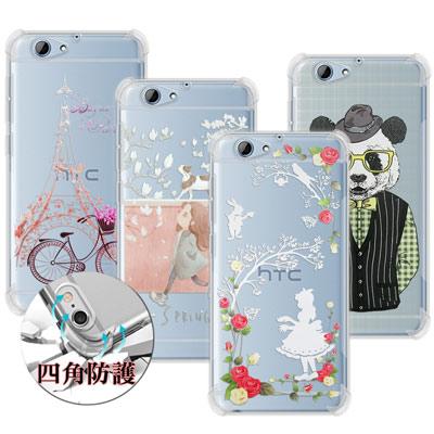 VXTRA HTC One A 9 s 奇幻旅程 四角防護空壓氣墊殼 手機殼
