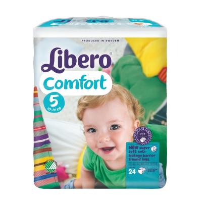 Libero麗貝樂 黏貼式嬰兒紙尿褲(5號XL)(24片 / 包)