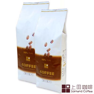 《上田》碳燒咖啡豆(兩磅/900g)