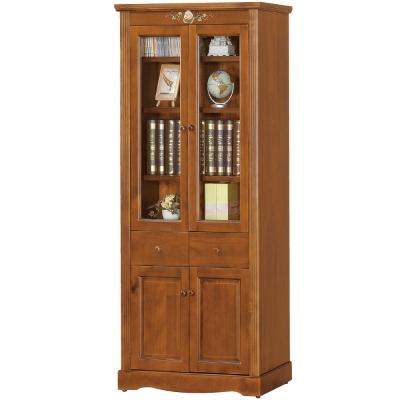 品家居  悠活2.8尺實木中抽書櫃