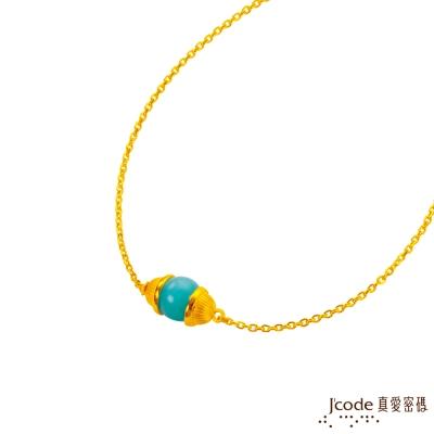 J code真愛密碼金飾 光影之美黃金/天河石項鍊-短