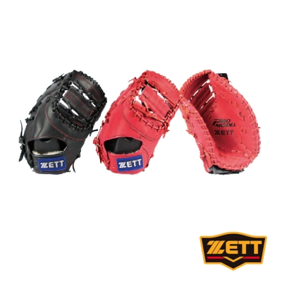 ZETT 5700系列壘球專用捕手/一壘手手套 BPGT-52023