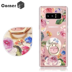 Corner4 Samsung Galaxy Note8 奧地利彩鑽指環扣雙料手機殼-莓瑰