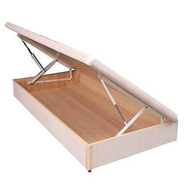 品家居 艾西3.5尺單人側掀式床底(六色可選)-107.5x193x26cm免組