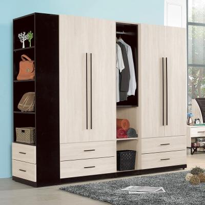 H&D 伊凡卡7.7尺衣櫃232x60x197cm