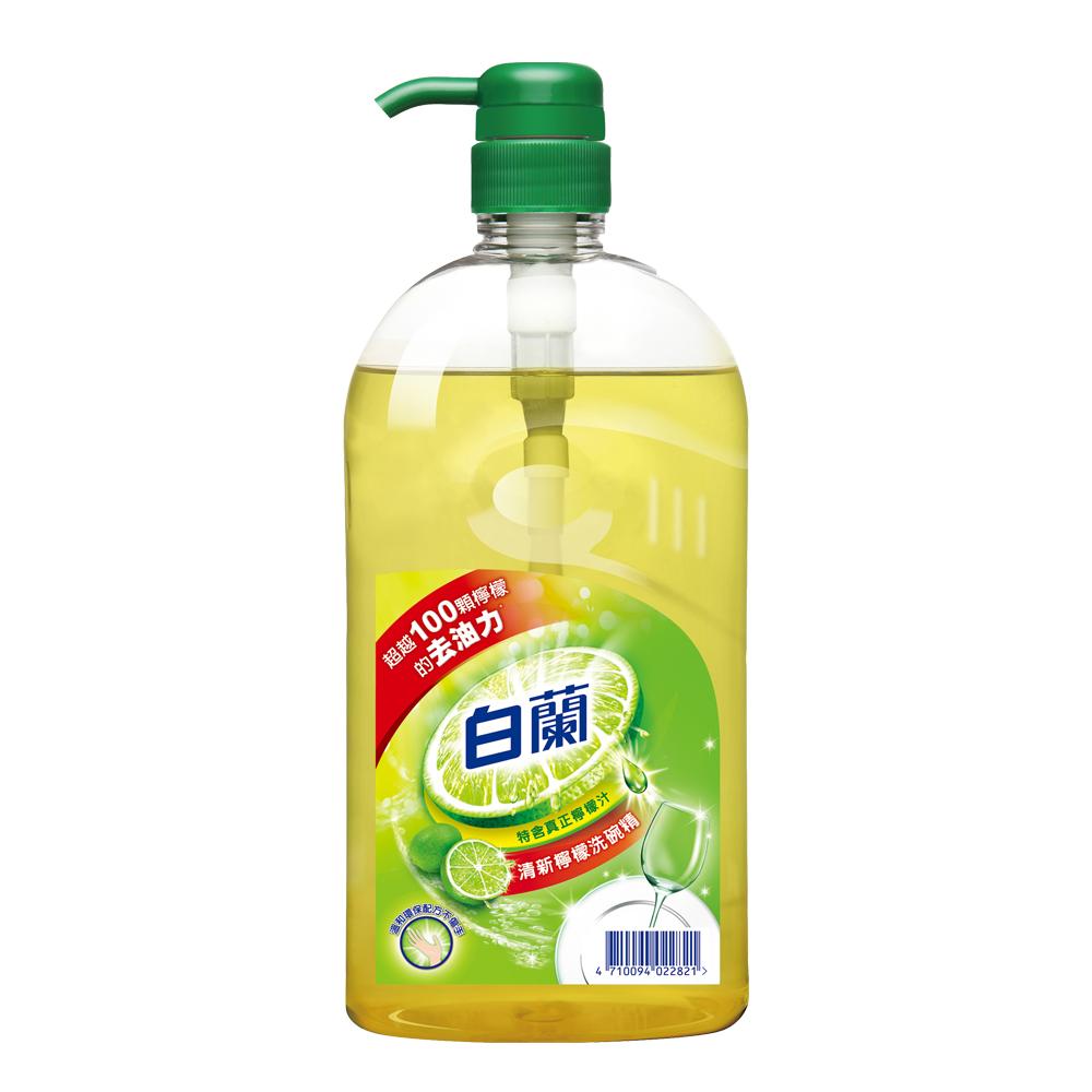 白蘭 動力配方洗碗精(檸檬)1Kg