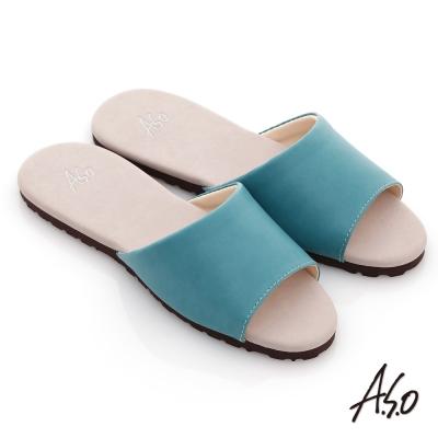 A.S.O 品味居家 繽紛亮采超軟Q居家拖鞋 綠色