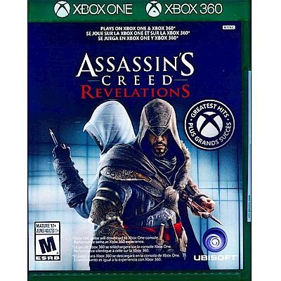 刺客教條:啟示錄 ssassin  #39 s Creed ~ XBOX ONE 英文美版