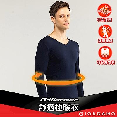 GIORDANO 男裝G-Warmer彈力舒適V領極暖衣 - 04 標誌海軍藍