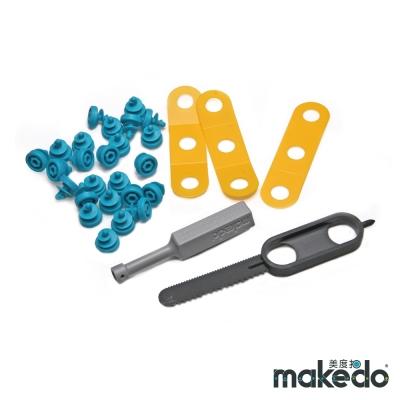 澳洲 Makedo 美度扣入門基礎工具包(30件/組)
