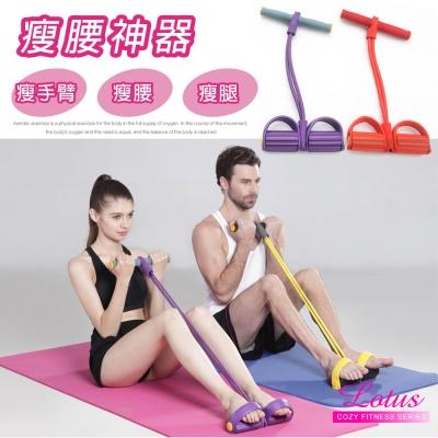 彈力繩 魔力健身纖腰彈力繩-3色
