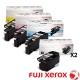 FujiXerox 彩色105/215系原廠碳粉2黑3彩組合(CT201591~594) product thumbnail 1