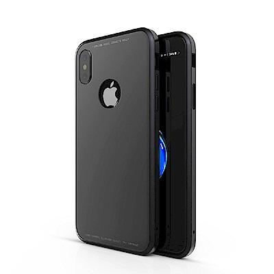 JETART iPhoneX 複合鋼化玻璃保護套-黑