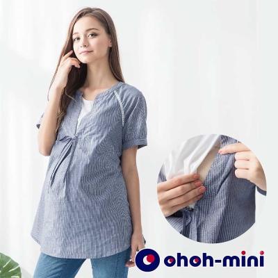 ohoh-mini 孕婦裝 知性前綁帶條紋孕哺上衣