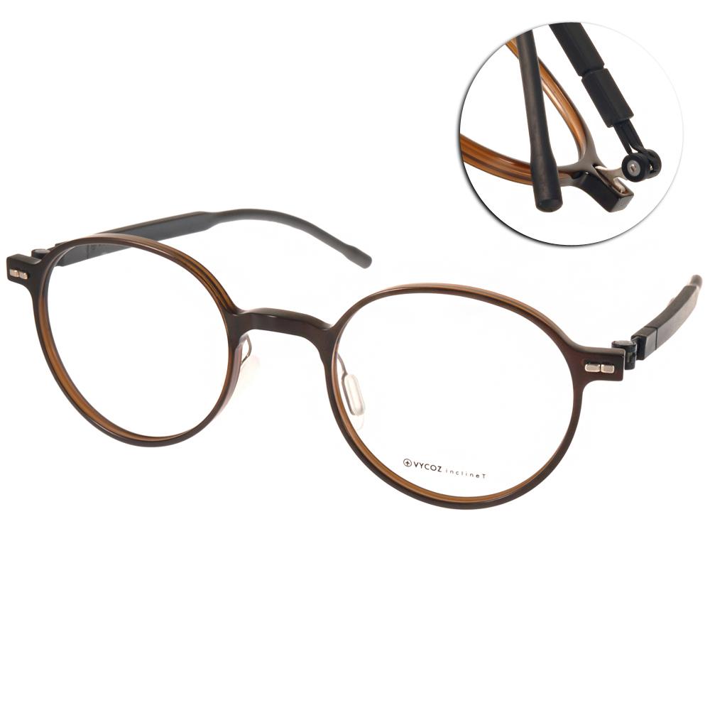 VYCOZ眼鏡 高性能環保塑料系列/棕#LOTA BRN
