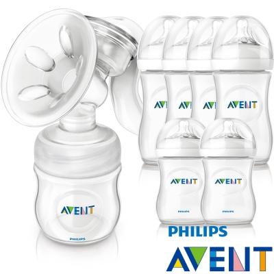 PHILIPS AVENT輕乳感PP手動吸乳器+親乳感PP防脹氣奶瓶(4大2小)