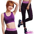 運動套裝 慢跑無鋼圈運動內衣+機能彈力九分褲 兩件組 紫色