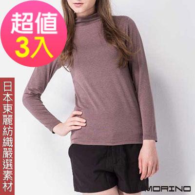 (超值3件組) 女款日本嚴選素材立領發熱衣 可可咖