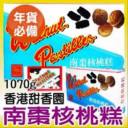 香港甜香園 南棗核桃糕盒裝