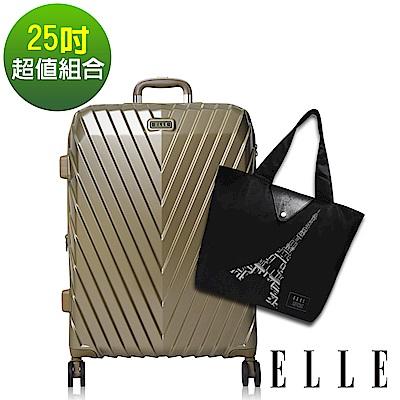 ELLE 法式V型鐵塔-25吋純PC霧面行李箱(摩卡霧金)+摺疊購物袋(黑色)