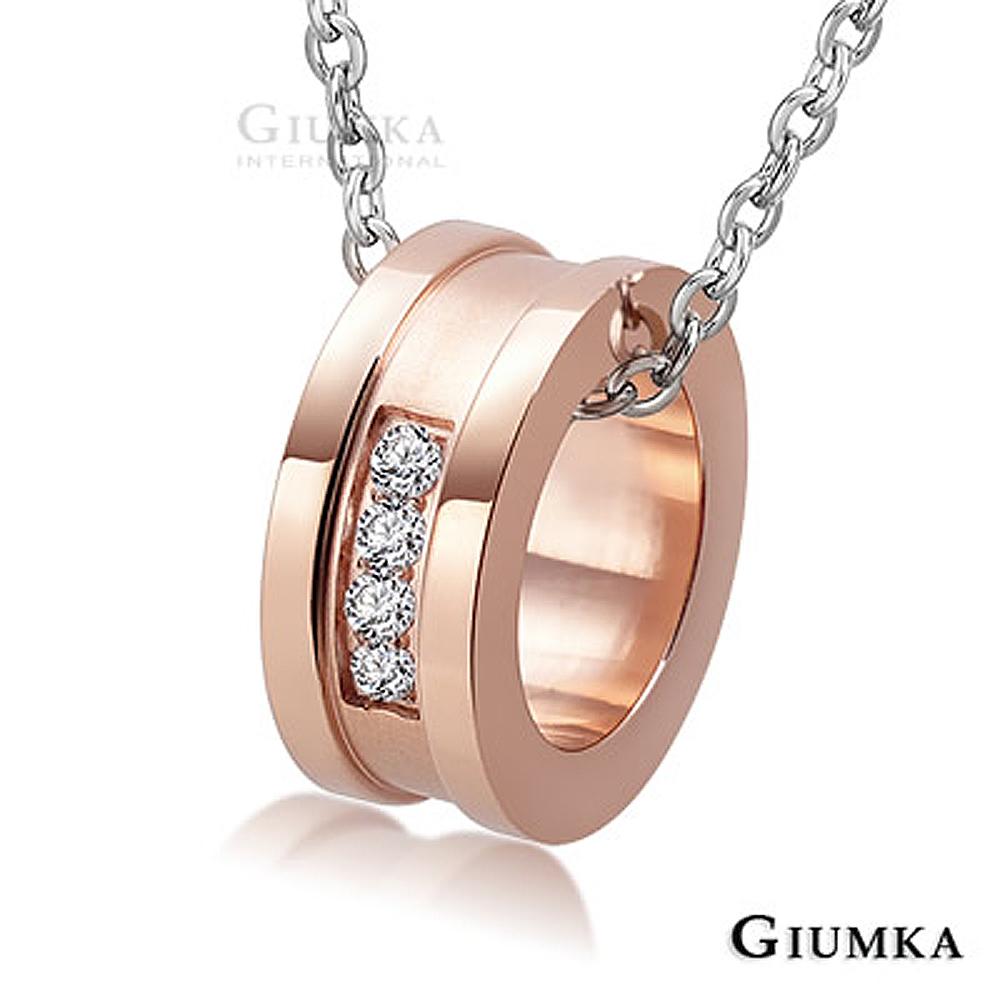 GIUMKA幸福滿滿珠寶白鋼項鍊(玫金色小墜)