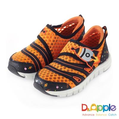 Dr. Apple 機能童鞋 遨遊上太空極透氣休閒童鞋款  橘