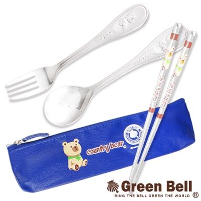 GREEN BELL綠貝304不鏽鋼鄉村熊環保餐具組(深藍)