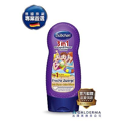 貝臣兒童洗潤髮沐浴露 230 毫升