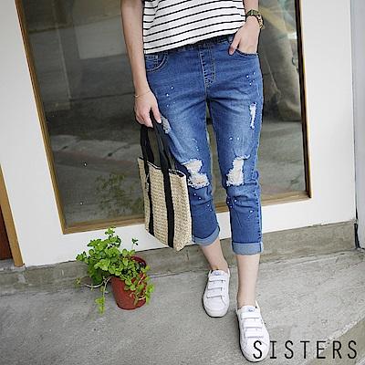 古著破損潑漆抽繩鬆緊腰牛仔褲(XL-3L) SISTERS
