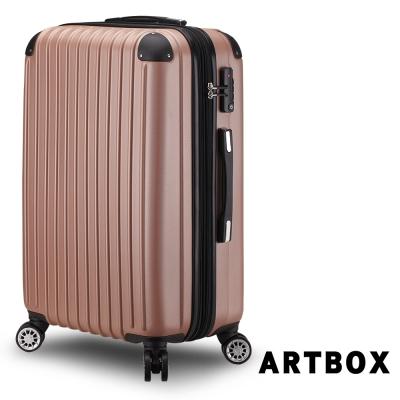 ARTBOX-探險意志28吋ABS鑽石抗刮可加大行李箱(玫瑰金)