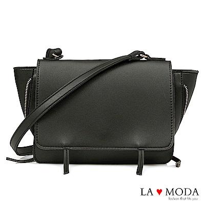 La Moda 熱銷百搭可變換包型肩背斜背郵差包(黑)