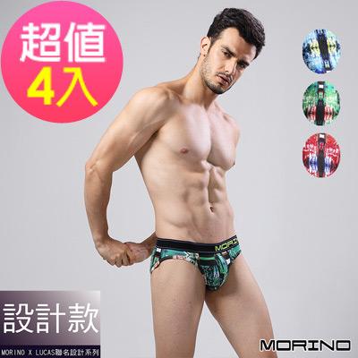 男內褲  設計師聯名-速乾涼爽時尚三角褲(超值4入組)MORINOxLUCAS