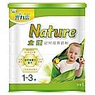 豐力富Nature 1-3歲幼兒成長奶粉1500g