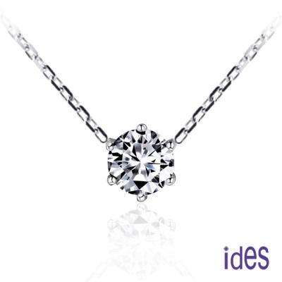 ides愛蒂思 精選50分E/VVS1八心八箭完美車工鑽石項鍊/固定式六爪