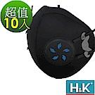 H&K 香港 高分子隔離纖維+5層防護過濾  戶外運動型口罩 黑10入(成人立體口罩