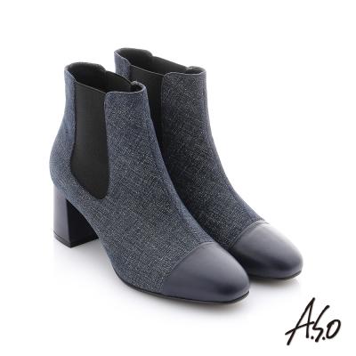A.S.O 心機美靴 真皮拼接鬆緊帶直套式短靴 深藍色