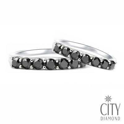 City Diamond引雅 經典60分黑鑽石情人對戒/線戒
