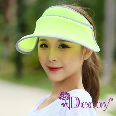 Decoy 機能透氣 防曬彈性掀蓋遮陽帽 螢光綠