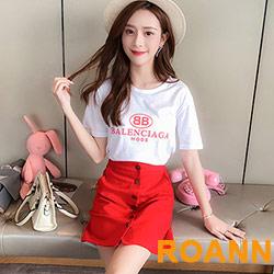 印花短袖T恤+排扣牛仔裙兩件套 (共二色)-ROANN