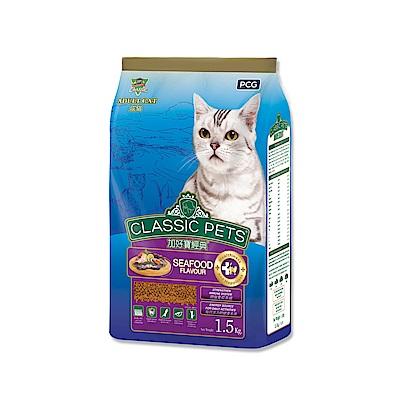 Classic Pets 加好寶乾貓糧 – 海鮮口味 1.5kg @ Y!購物