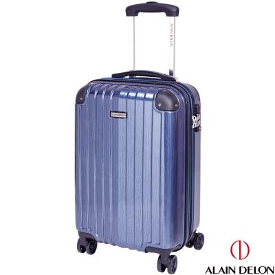 ALAIN DELON 亞蘭德倫 20吋 頂級奢華系列二代 登機箱(神秘藍)