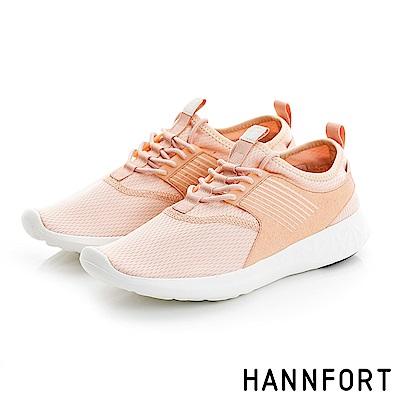 HANNFORT ICE襪套式透氣網布運動休閒鞋-女-夢幻粉