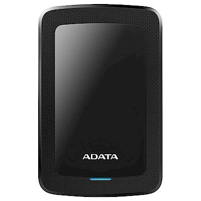 ADATA威剛 4TB 2.5吋行動硬碟 HV300(黑)