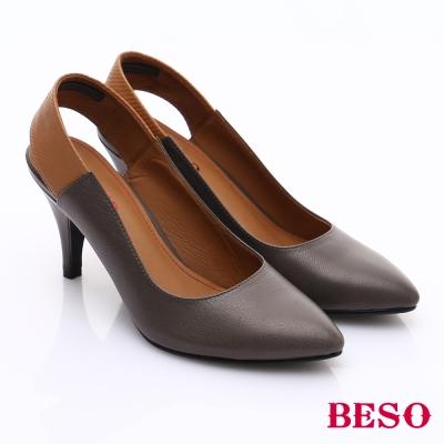 BESO-知性時尚-素面後跟異材質拼接高跟鞋-灰