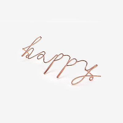 Dailylike 玫瑰金字母造型壁面掛鉤-03 Happy