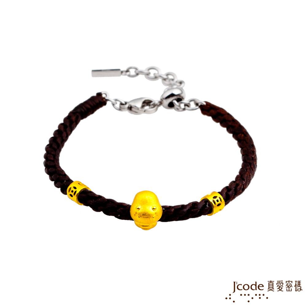 J'code真愛密碼 圓滿招貴人-蛇 黃金編織手鍊