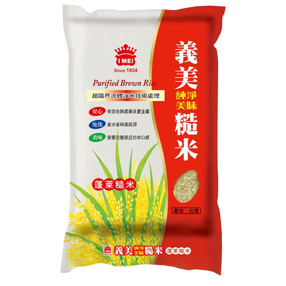 (活動)義美 美味糙米(1.5kg)