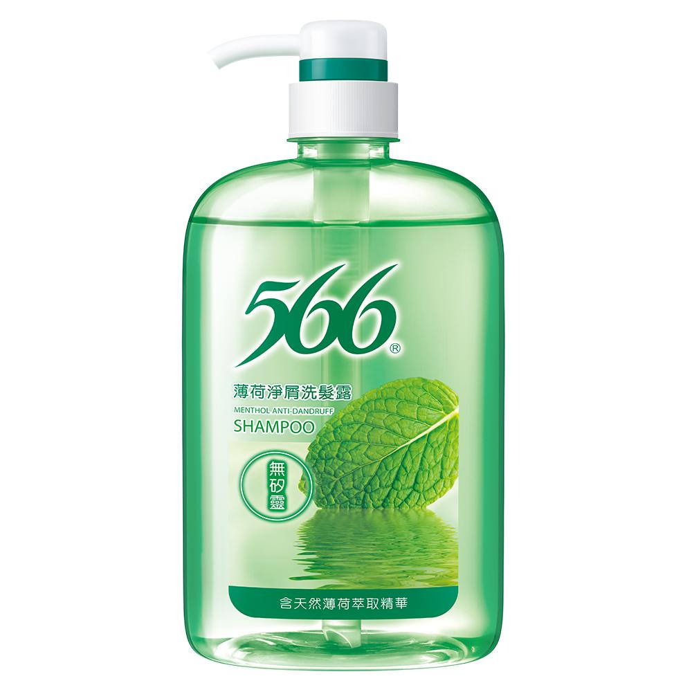 566 無矽靈薄荷淨屑洗髮露800g